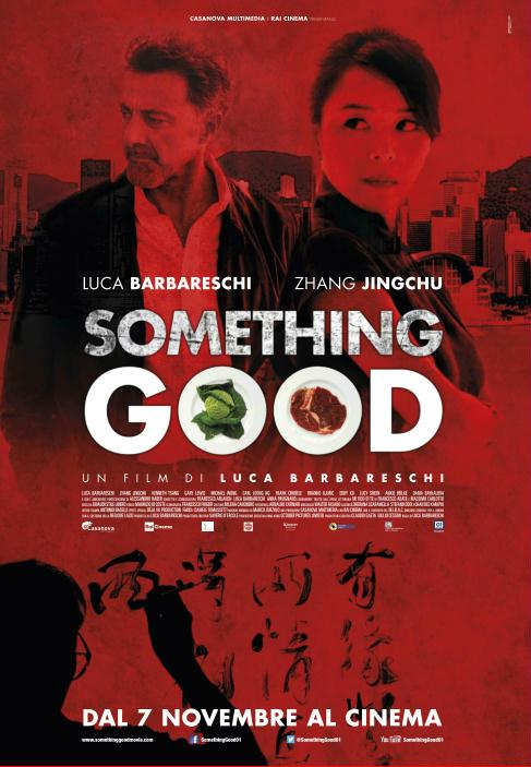 "locandina di ""Something Good"""
